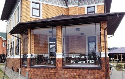 Мягкие окна для террас | http://conceptpvc.ru
