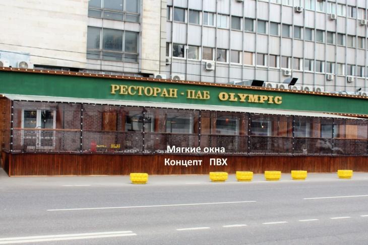 Проект №133 Мягкие окна для ресторан OLYMPIC